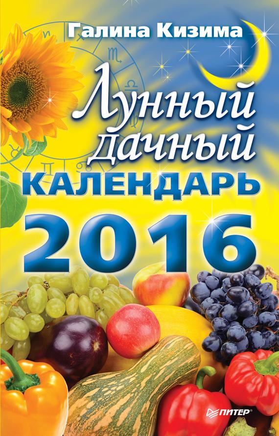 Белорусские праздники 2016
